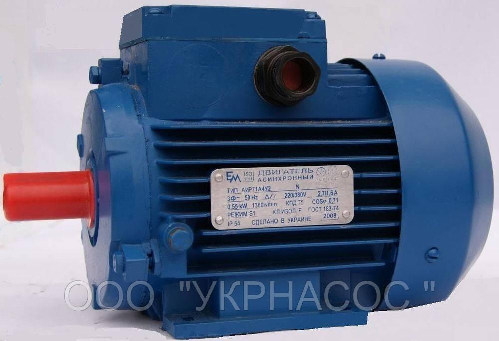 Электродвигатель 0,55 кВт 1500 об/мин АИР 71 А4