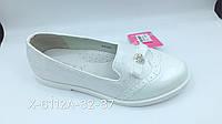 Детские белые туфли для девочек оптом Размеры 32-37