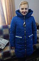 Модная женская куртка (48р), доставка по Украине