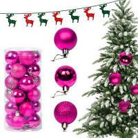 Креативные новогодние рождественские игрушки шары Перл Роза Красная