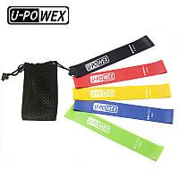 Фитнес резинки UPOWEX (5шт) + чехол в подарок! Лучшее качество! Резинки для фитнеса