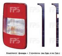 Фонарь задний для Volkswagen Caddy '04-15 левый (DEPO) 1/2 Door (В К-Те С Универс. Креп-М) 2K0945095C