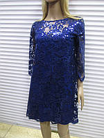 Женское нарядное Турецкое платье-двойка гипюр с паетками, синего цвета (электрик), р.38,40,42
