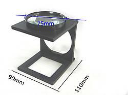 Линза увеличительная D75 mm 3X на подставке