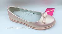 Детские туфли цвета пудры для девочек оптом Размеры 31-35