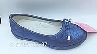 Детские синие туфли для девочек оптом Размеры 31-36