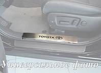 Защита порогов - накладки на внутренние пороги Citroen DS4 Crossback с 2010-2015- гг. (Premium)