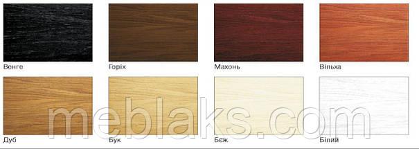 """Стол для кухни деревянный раскладной """"Лекс"""" 120(+40)х80х75 см Fusion Furniture, фото 3"""
