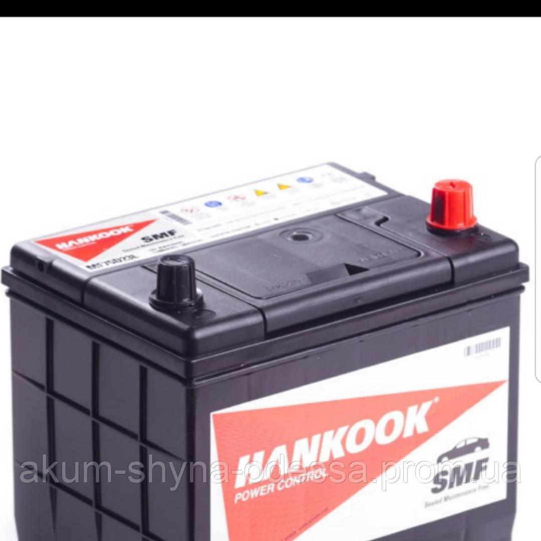 18ea179c804 АКБ HANKOOK 65A 580A EN R+ MF 75D23FL, цена 2 400 грн., купить в Одессе —  Prom.ua (ID#638214611)