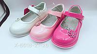 Детские лаковые туфли для девочек оптом Размеры 21-26