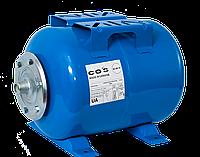 Гидроаккумулятор горизонтальный COS 24 л Украина