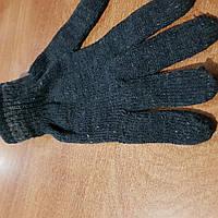 Перчатка мужская
