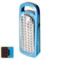 Лампа светодиодная аккумуляторная 50 Led 2,3W 2500mAh