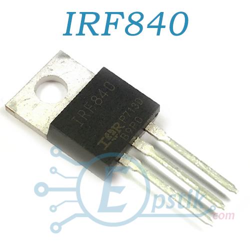 IRF840, MOSFET транзистор N-канал, 500В 8А, TO220