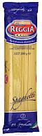 Спагетти Pasta Reggia классические макароны, 500г
