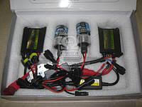 Ксенон HID H7 35W 12v 4300К DC комплект(2 hid+2 блока), ADHZX