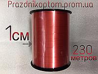 Лента декоративная, оформительская для шариков, цвет: красная, ширина: 1 см, длина: 230 метров.