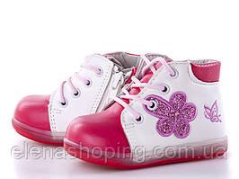 Яркие стильныеботиночки для девочки. р(21-13см)