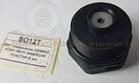 Втулка (гайкапластиковая, уплотнительная) 8 mm. клапанатрехходового котлов Demrad Aden Neva, Hermann Micra 2 New, Immergas, Tiberis Atlas, Airfel
