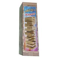 """Игра настольная """"Дженга"""", массив дерева (54 бруска)(7,5х7,5х24)"""