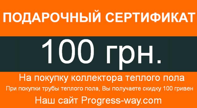 Сертификат на коллектор фото
