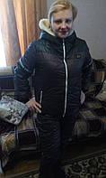 Спортивный женский костюм на синтепоне(48-50), доставка по Украине