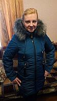Пуховик зимний женский(44-46) с капюшоном, доставка по Украине
