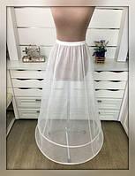 Свадебный подъюбник (кринолин) на 2 кольца, кольца гибкие