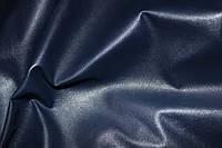 Ткань эко кожа синий темный, фото 1