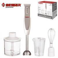 """Блендер+чоппер Besser """"Mix"""" R10199, 2 скорости, 400W (стакан 500мл, венчик), универсальный блендер, блендер с насадками"""