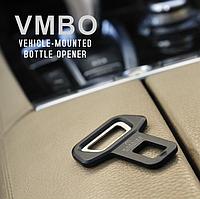 Заглушки в ремень безопасности VMBO c открывалкой для бутылок ✓ материал: металл ✓ комплект 2шт