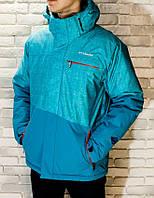 Мужская горнолыжная куртка Columbia Omni-Heat