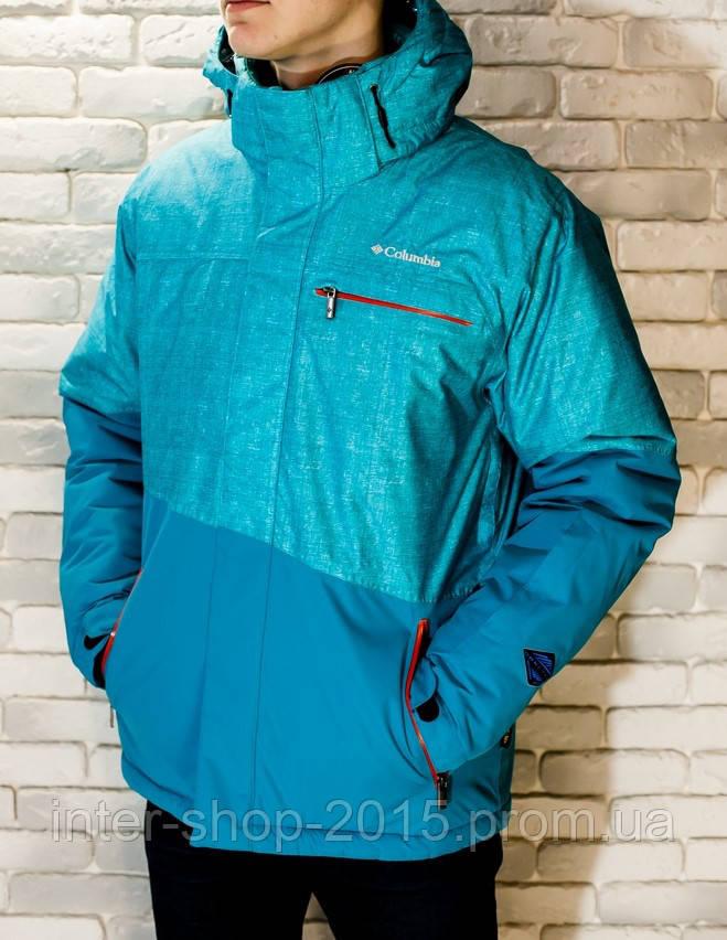 Мужская горнолыжная куртка Columbia Omni-Heat   продажа ad62ddfd38660
