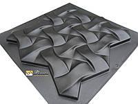 """Пластиковая форма для 3D панелей """"Плетенка"""" (форма для 3д панелей из абс пластика)"""
