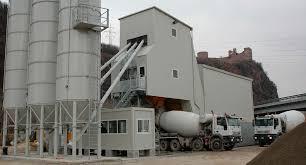 Стационарный бетонный завод CIFAMIX 100 Cifa