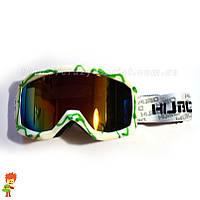 Очки, маска для мотокросса, горнолыжные, кроссовые HUBO HB01, фото 1