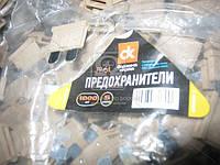 Предохранитель плоский 5А  (арт. PP-5A)