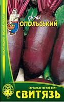 """Насіння буряк стол. """"Опольський"""", 20г 5 шт./уп."""