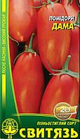 """Насіння томат """"Дама"""", 0,1г 10 шт./уп."""