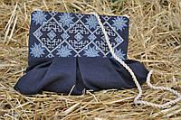 Синий клатч для с вышивкой