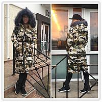 Куртка-парка женская Хаки р 42-54