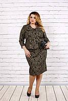 Женский деловой костюм-двойка больших размеров 0706, фото 1