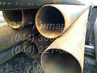 Труба стальная 325 х 7; 8; 9; 10; 11 мм бесшовная ГОСТ 8732-78