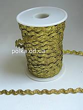 Золотая тесьма вьюнок 6мм (1 уп-45м)