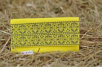 Желтый вышитый клатч
