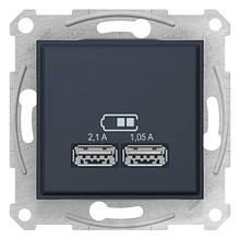 Розетка 2-я USB - 2,1A Графит Sedna SDN2710270