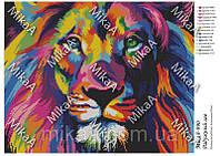 """Схема для полной вышивки бисером """"Радужный лев"""""""