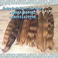Натуральные славянские Волосы 45 см Опт Розница Наращивание Изготовление Париков