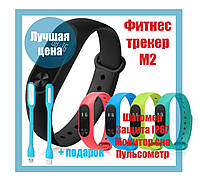 M2 Mi Band 2 Фитнес браслет Smart Watch Bluetooth 4.0, шагомер, фитнес трекер, пульс, монитор сна
