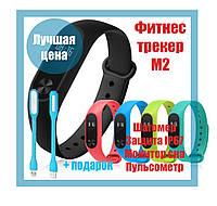 M2 Band Фитнес браслет Smart Watch Bluetooth 4.0, шагомер, фитнес трекер, пульс, монитор сна